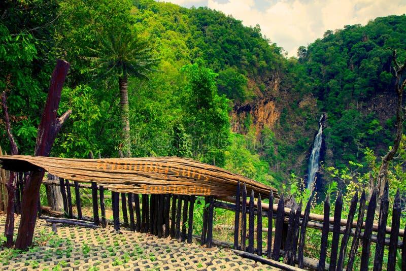 Namtok Mae Surin National Park photo libre de droits