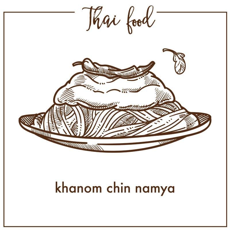 Namya del mento di Khanom sul piatto da alimento tailandese royalty illustrazione gratis