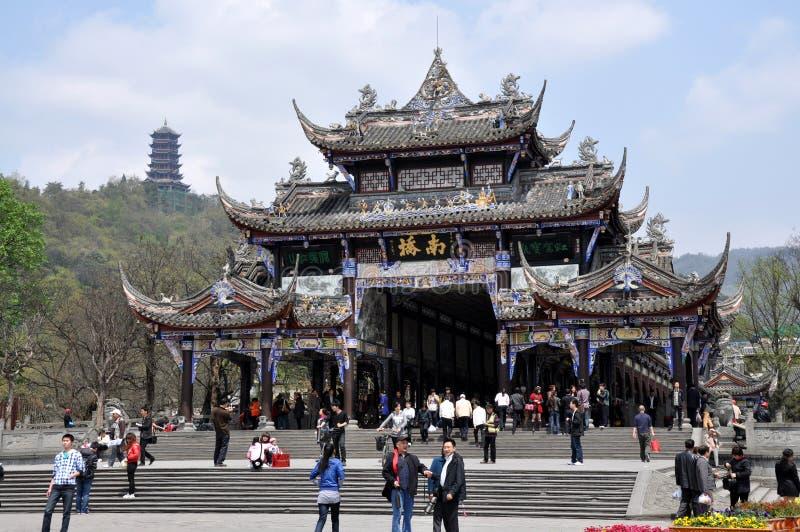 nan bridżowy porcelanowy dujiangyan qiao zdjęcia royalty free