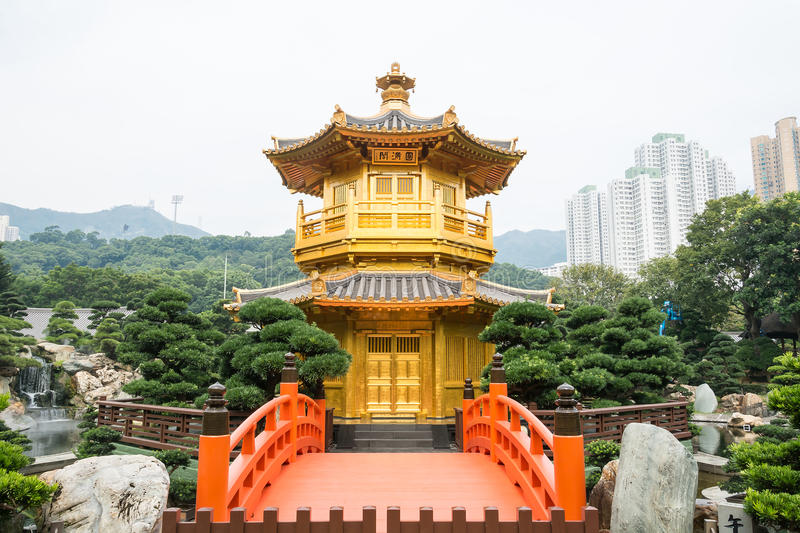 Nan Lian Garden,This is a government public park,situated at Diamond hill,Kowloon,Hong Kong royalty free stock photo