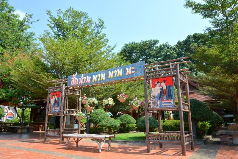 Nan Tourist Information Center Thailand foto de stock royalty free