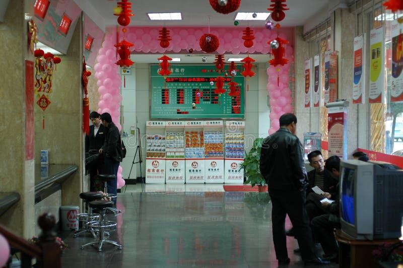 Nanchang gałąź Porcelanowy handlarza bank zdjęcia stock