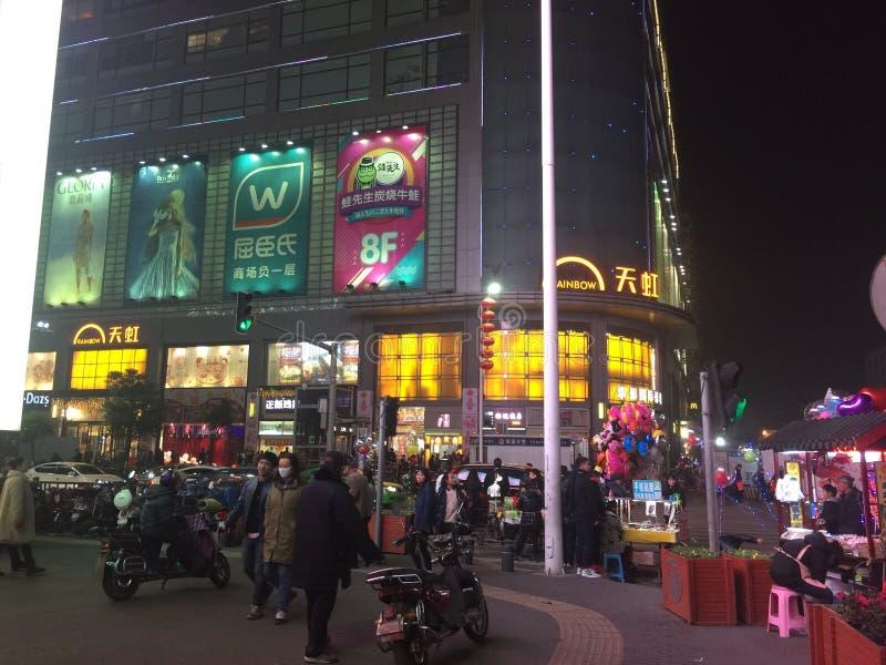 Nanchang& x27; s bloeiendste commerciële straat royalty-vrije stock foto's