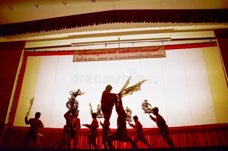 Nang亚伊木偶在Wat Khanon国家博物馆, Ratcha Buri泰国的皮影戏 免版税库存照片