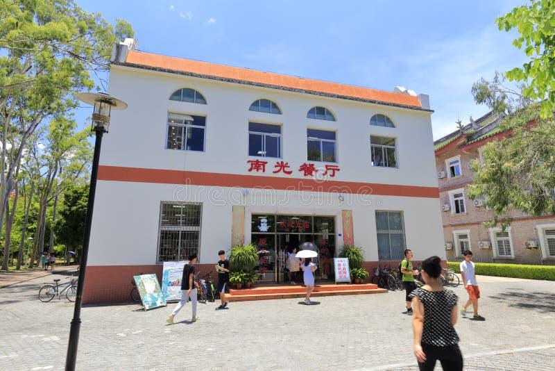 Nanguang-Speisesaal von Xiamen-Universität, luftgetrockneter Ziegelstein rgb stockbilder