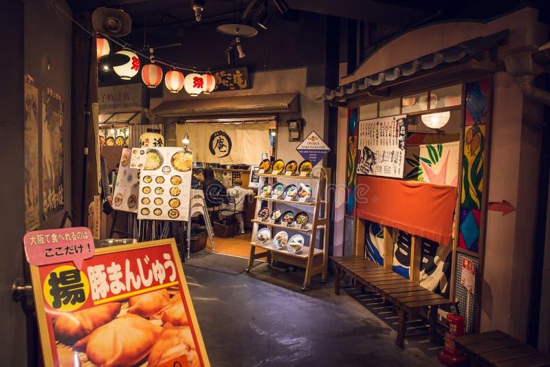 Naniwa Kuishinbo Yokocho fotos de stock royalty free