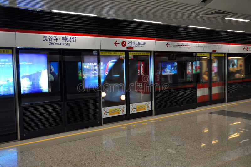 Nanjing City Metro Line 2, China Editorial Stock Photo