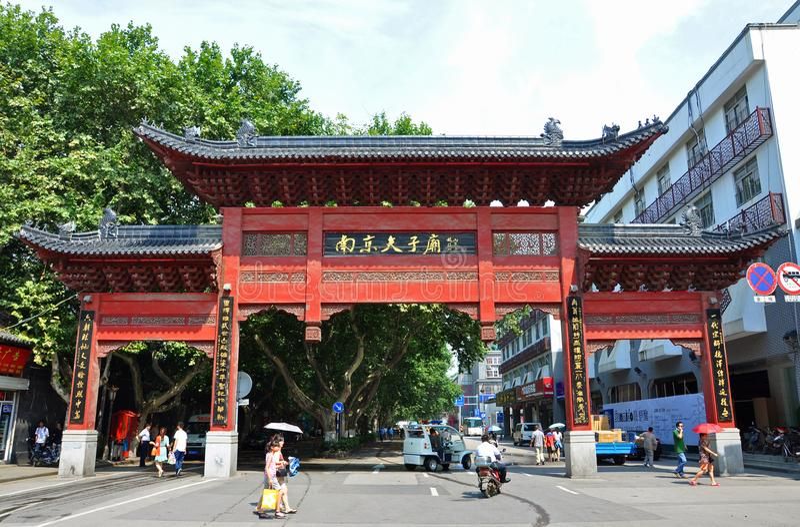 Nanjing Confucius Temple, China. Confucius Temple on the bank of Qinhuai River, Nanjing, Jiangsu Province, China. Nanjing Confucius Temple Fuzi Miao go back to stock photography