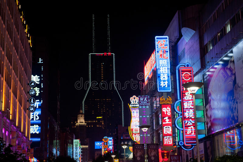 Nanjing East Road, Shanghai stock photos