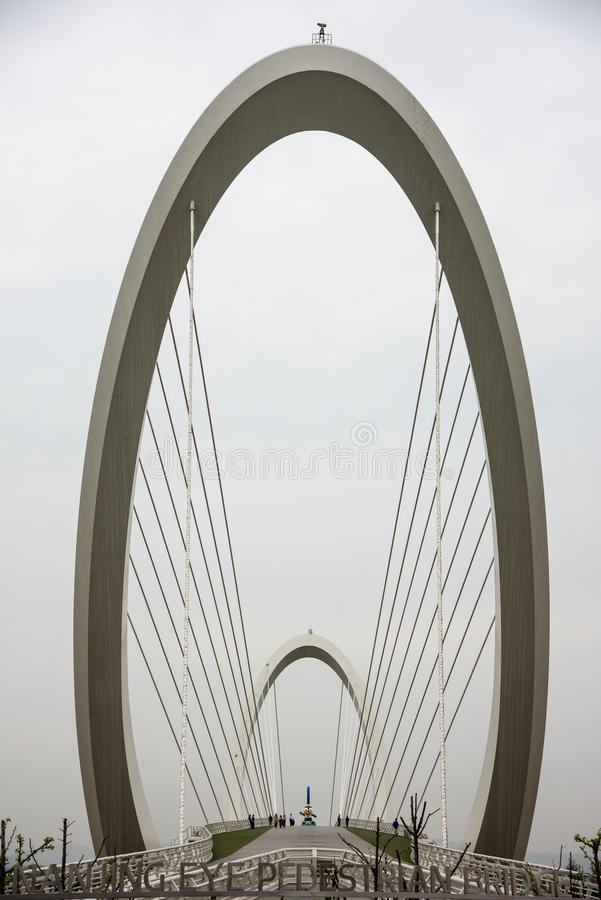 Nanjing eye Pedestrian bridge royalty free stock photo