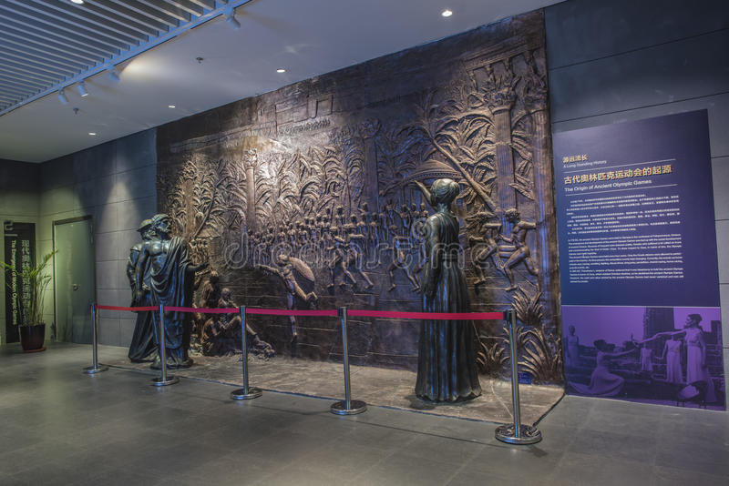 Nanjing-Jugend-olympisches Museum lizenzfreie stockbilder