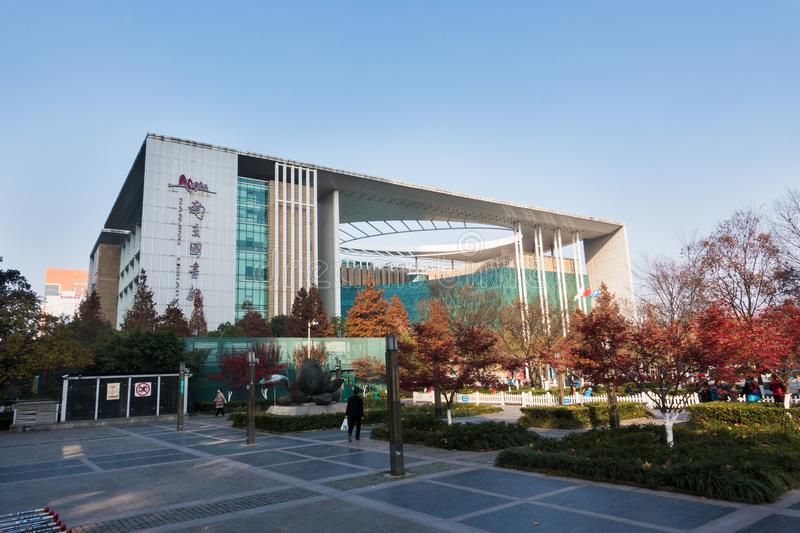 Nanjing Library Building. Nanjing Library is a landmark building, the third largest library in China, the 4th largest library in Asia, the first batch of stock image