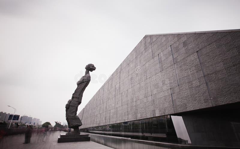 Nanjing masakry pomnik obraz royalty free