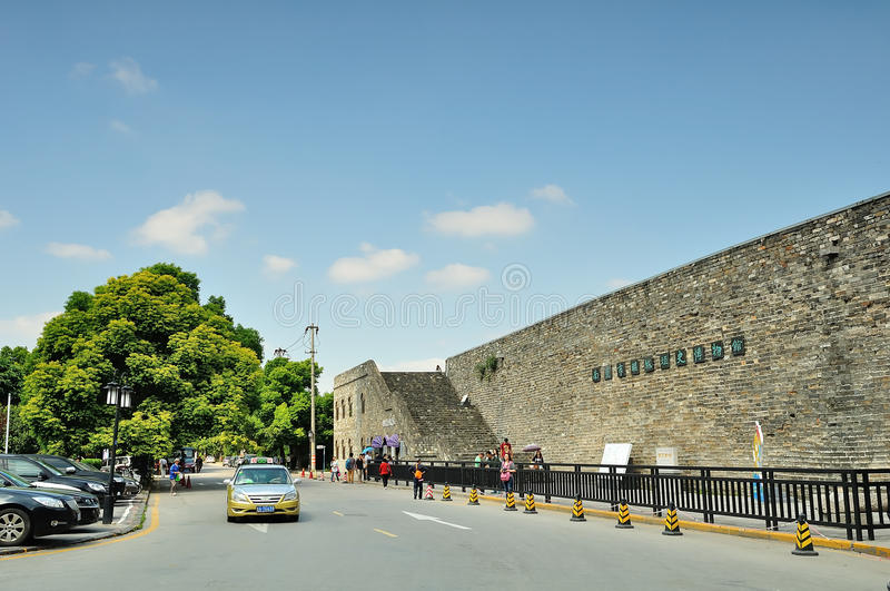 Nanjing Ming Dynasty City Wall Museum photographie stock libre de droits