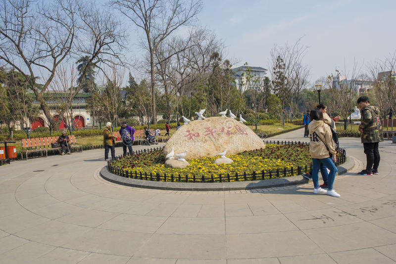 Nanjing Peace Park. Peace Park Clock Tower is located in Nanjing Xuanwu District Peace Park, the official name for the Rising Bell Tower, is built before the royalty free stock photography