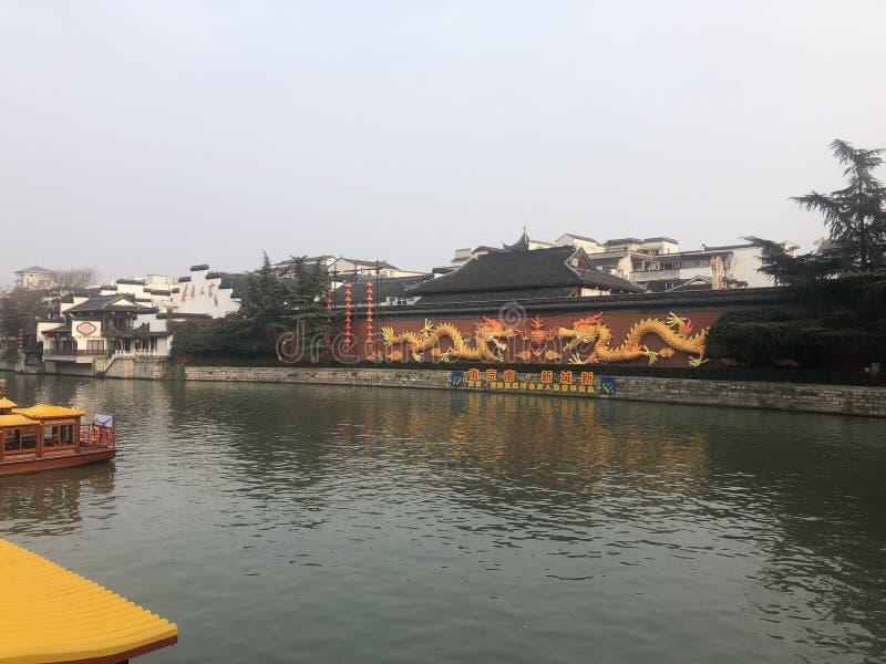 Nanjing. Qinhuai River in Nanjing stock image