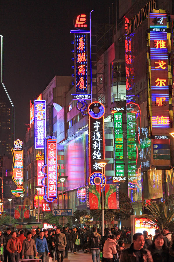 Nanjing Road at night. Busy shopping night at Nanjing Road, Shanghai's earliest and premier shopping street stock images