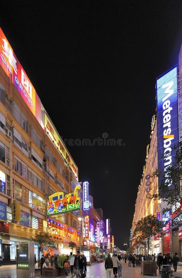 Download Nanjing Road By Night At Shanghai, China Editorial Stock Image - Image: 22101189