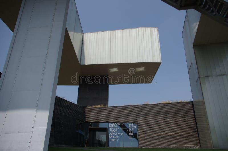 Nanjing sifang contemporary art museum royalty free stock photo