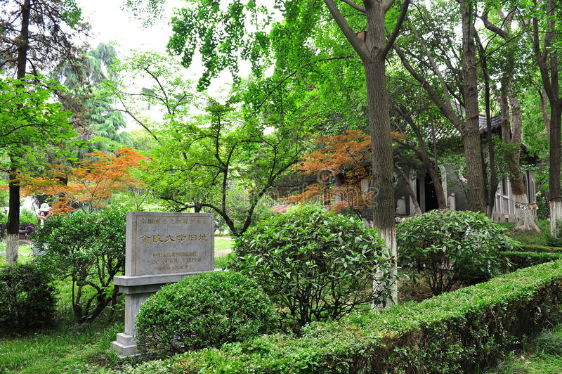Nanjing University. Is one of the oldest universities in China. A comprehensive university, Nanjing is highly ranked among Chinese institutions of higher stock photo