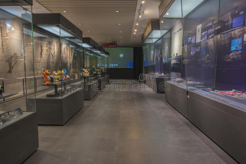 Nanjing Youth Olympic Museum stock photography