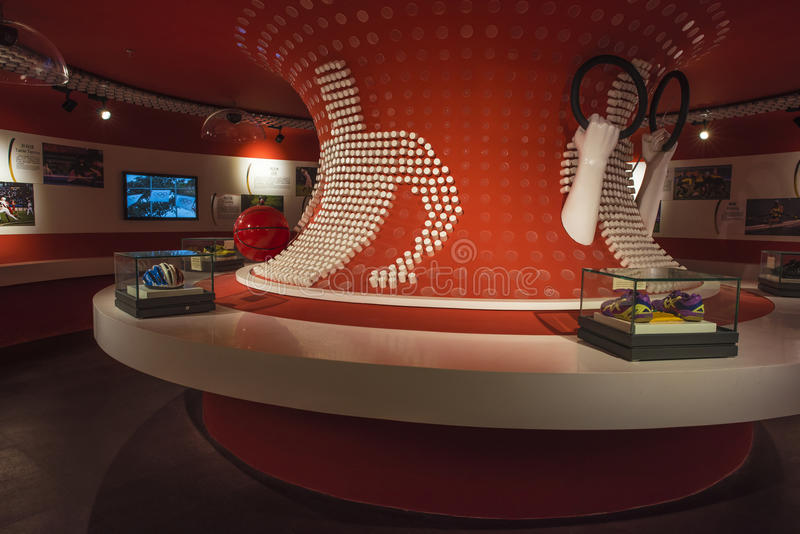 Nanjing Youth Olympic Museum stock image