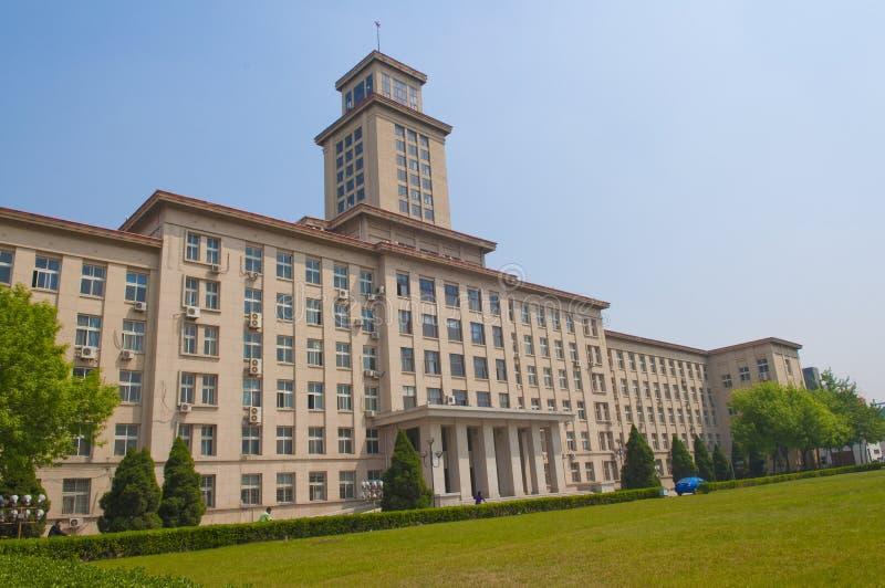 nankai uniwersytet zdjęcie royalty free