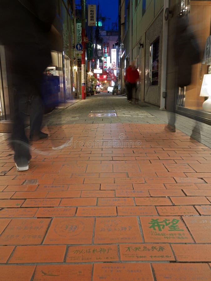 Nankinmachi Chinatown Kobe
