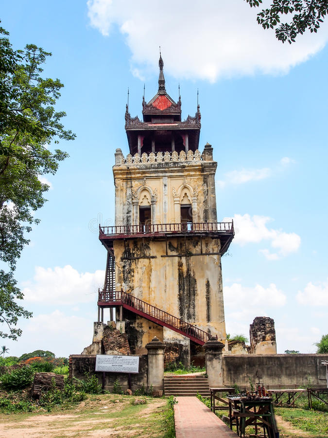 Free Nanmyint Watch Tower In Inwa, Myanmar 2 Stock Photo - 45908620