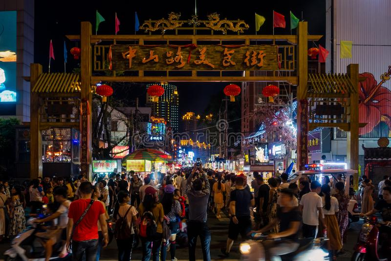 NANNING, CHINA August 2018: Nanning Food Street Crowded on Trave. L Holiday royalty free stock photography