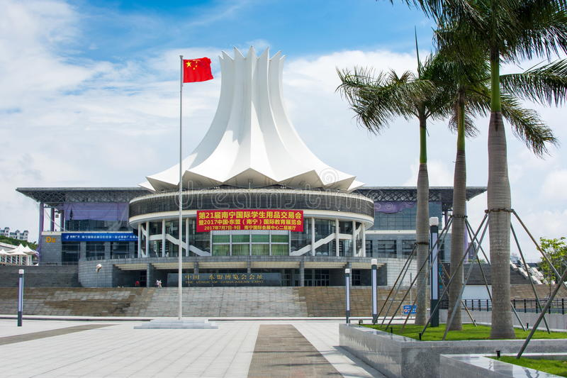 NANNING, CHINA - JUNE 9, 2017: Guangxi International Convention royalty free stock photo
