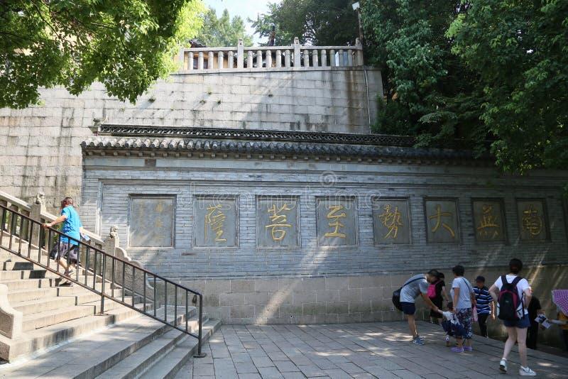 Scenic spot of langshan in Nantong, Jiangsu Province, China. Nantong langshan scenic spot, is located in Nantong city, Jiangsu Province, North Bank of the royalty free stock photos