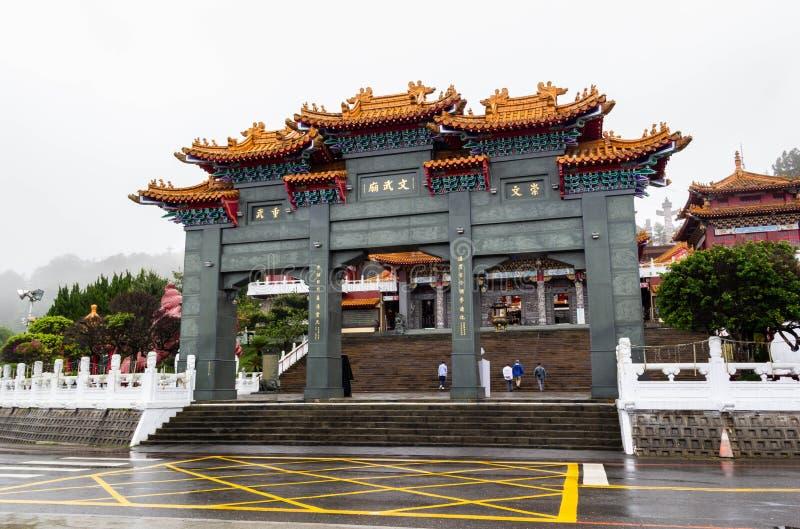 Wenwu temple at Sun Moon Lake royalty free stock image