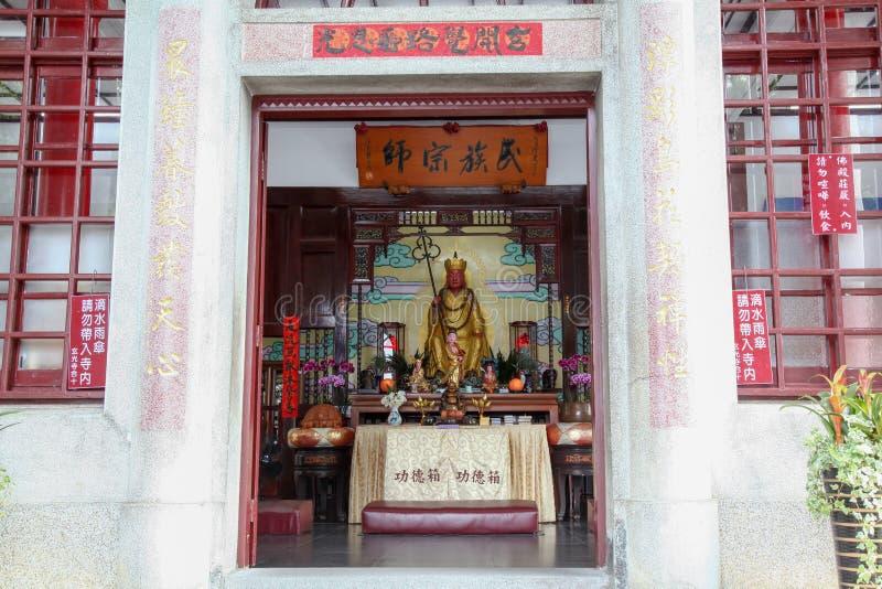 NANTOU, TAIWAN - October 13, 2018:In side at Xuanguang Temple in sun moon lake, Taipei, Taiwan royalty free stock photos