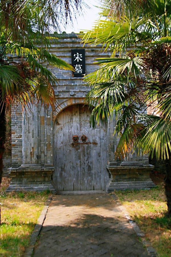 Wollongang, Nanyang stock photography