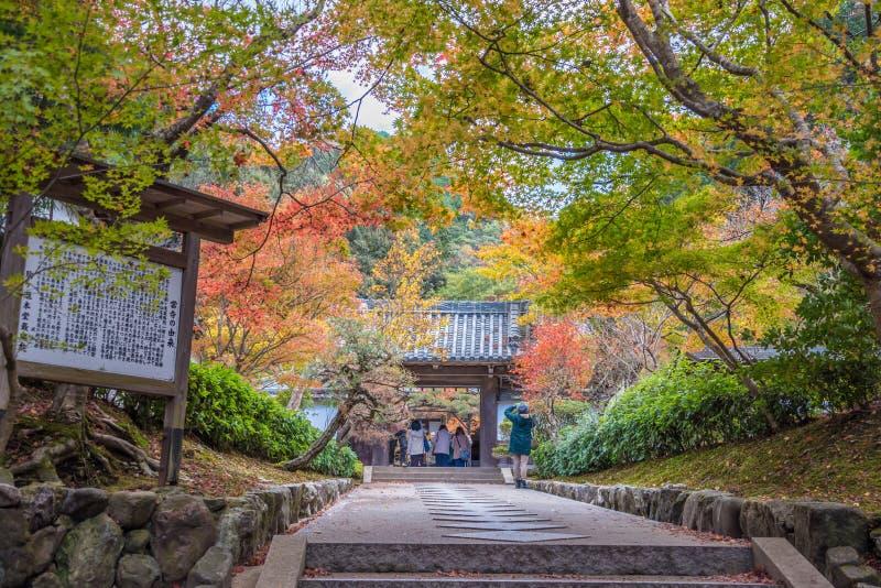 Nanzenji temple in autumn stock image