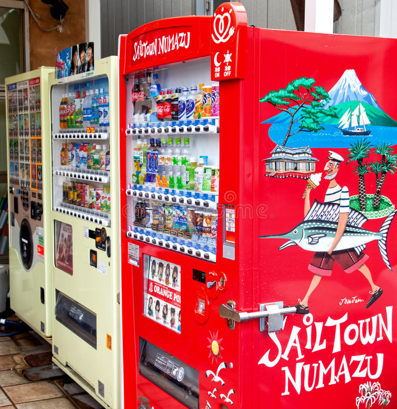 Napojów automaty w Numazu fotografia royalty free