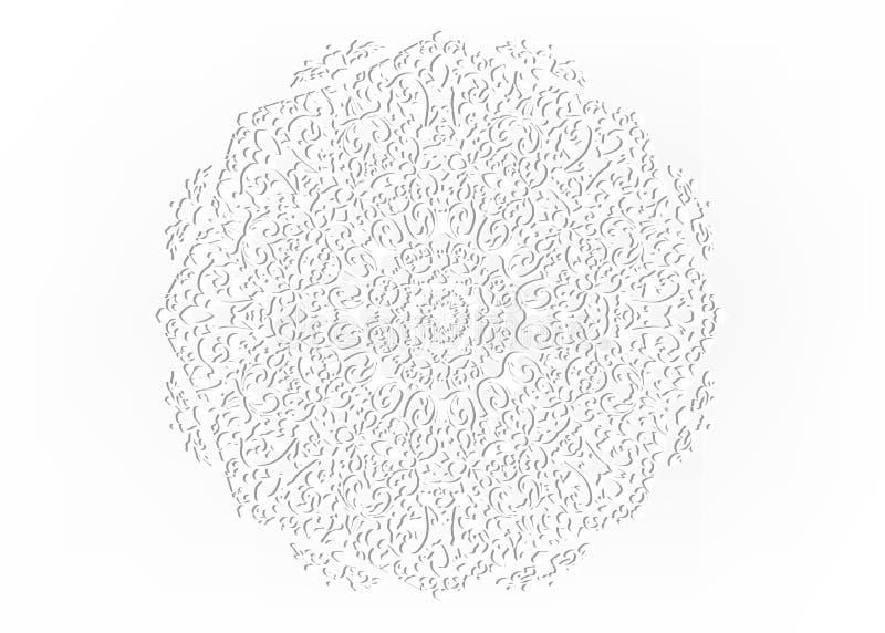 Napperon de papier de dentelle Mandala de coupe de laser Ornement oriental de silhouette Ornement circulaire Trellis rond Calibre illustration libre de droits