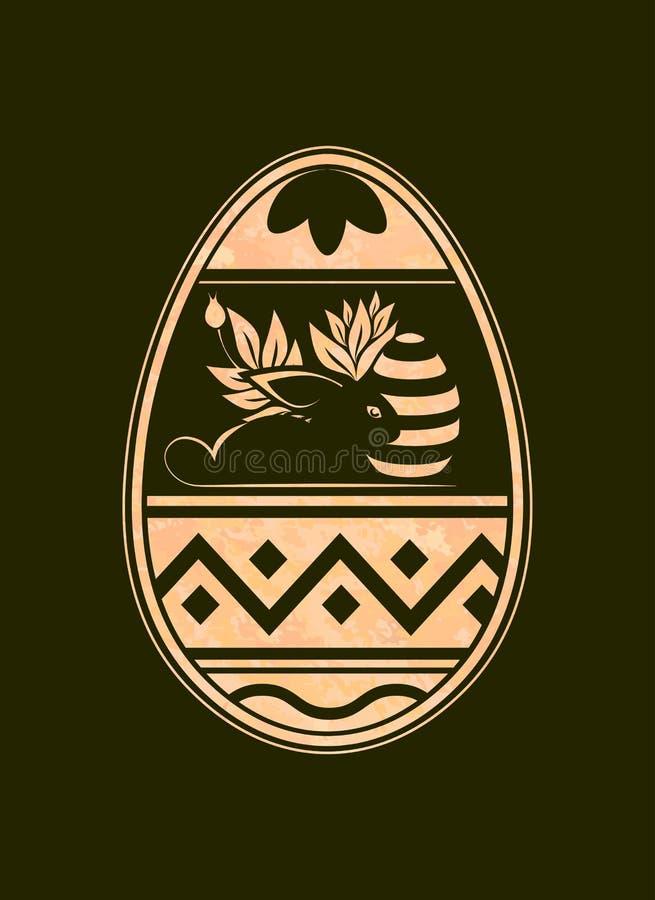 Napuszona Easter jajka sylwetka z beżowym cieniem, projekta element ilustracji