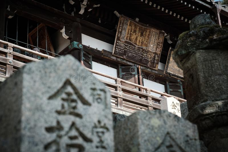 NARA, JAPAN - JAN 30, 2018: Sign and tombs in temple of Nara. At daytime royalty free stock photos