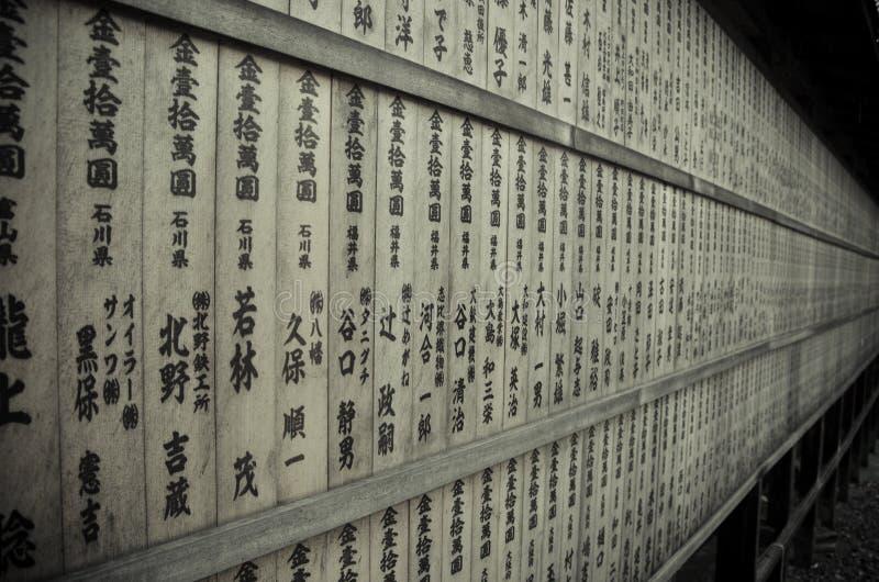 NARA, JAPONIA -: Drewniane pastylki w Nara, Używać jak etykietki wydawać zdjęcie stock
