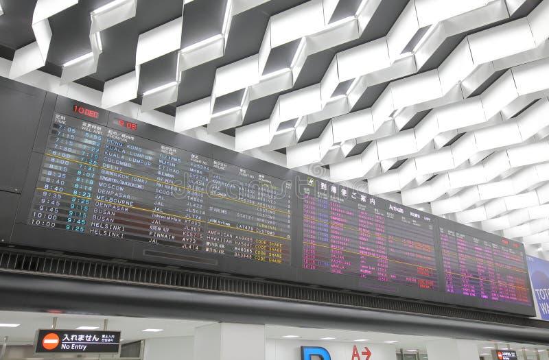 Narita Airport Tokyo Japan stock photos
