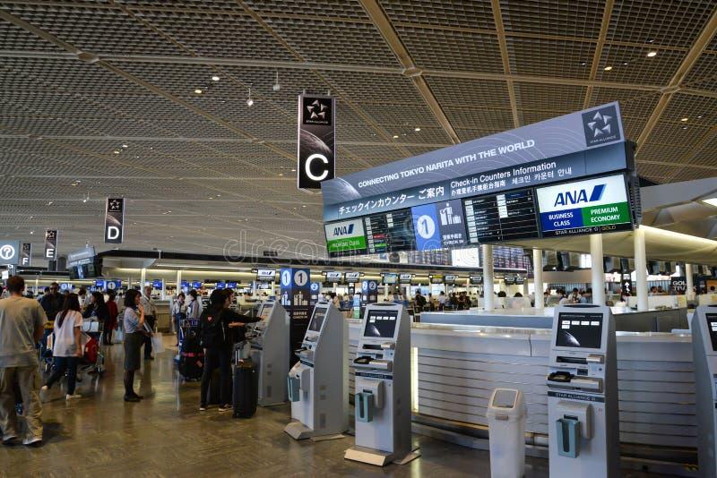 Narita flygplats, Tokyo, Japan arkivbild