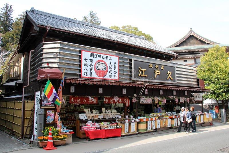 Narita, Japan royalty-vrije stock afbeelding