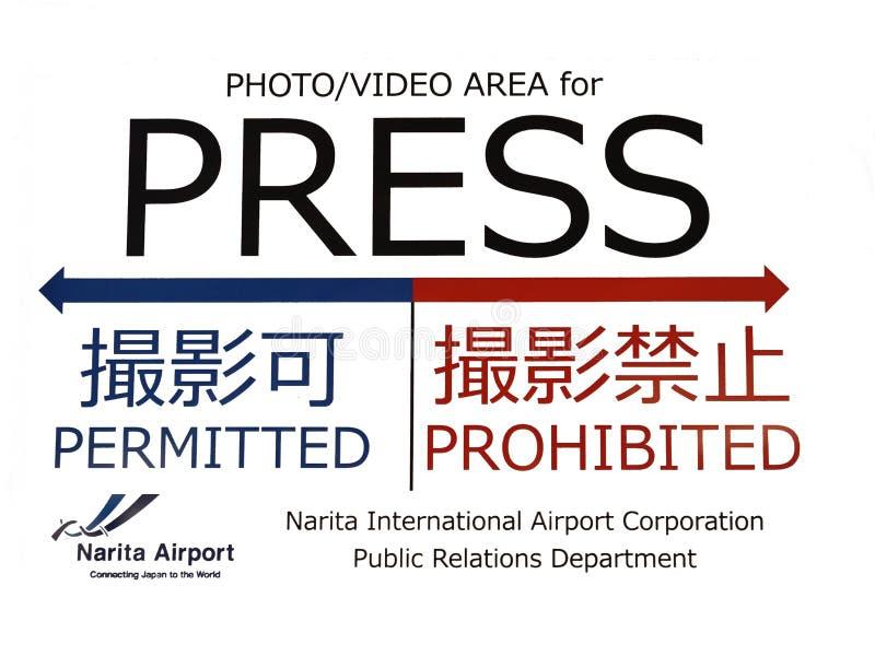 Narita lotniska Terminal1 zawiadomienie dla prasowych ludzi fotografia stock