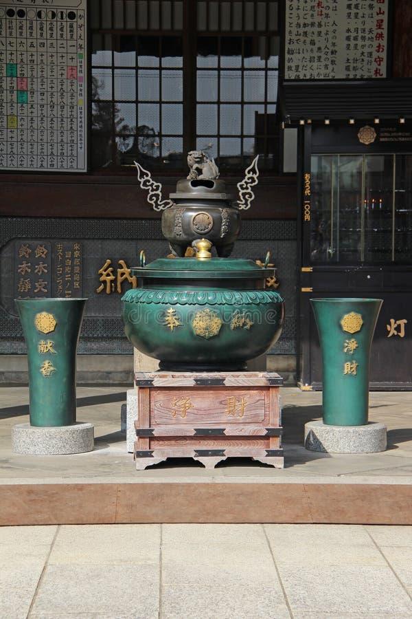Narita-San ShinshÅ  - ji royalty-vrije stock foto