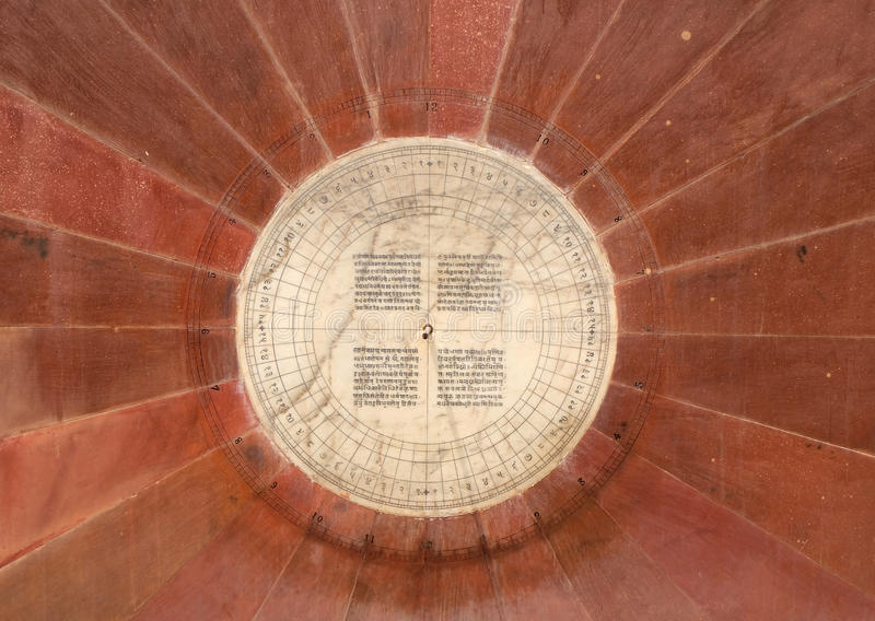 Narivalaya Yantra, solur i Jantar Mantar, forntida observatorium jaipur arkivfoton