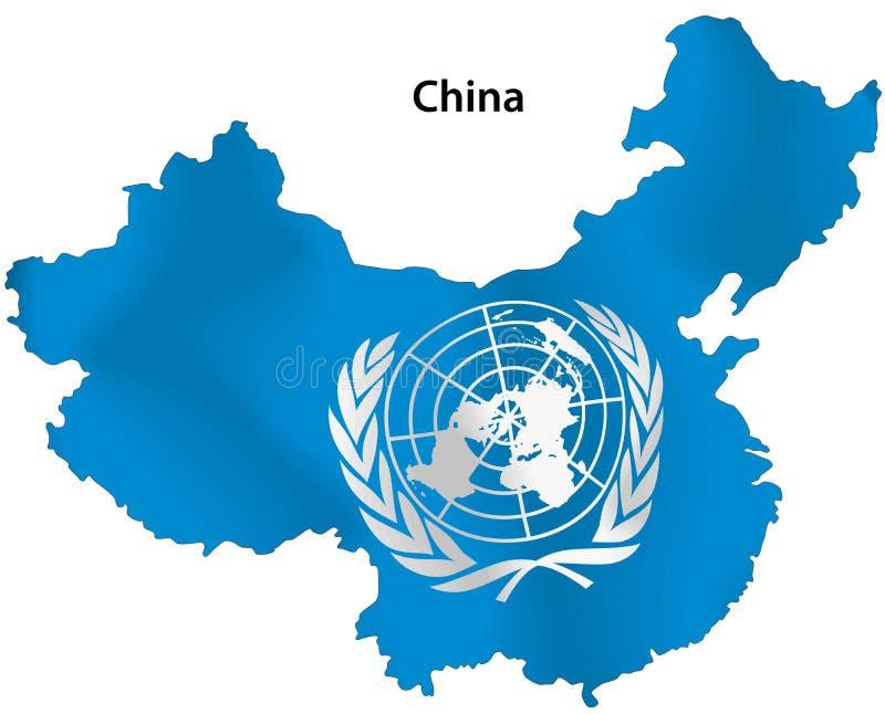 Narody Zjednoczone ilustracja wektor