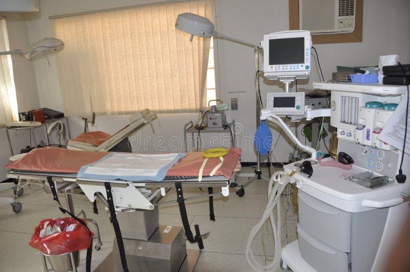 Narodziny stacja Rehoboth szpital dobrze wyposaża niż obraz royalty free
