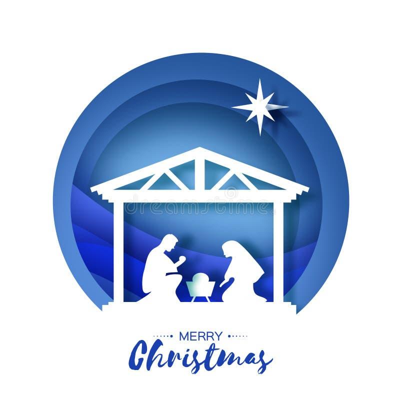 Nascita del bambino Gesù di Cristo nella mangiatoia Famiglia santa magi Stella di Betlemme - cometa orientale Progettazione di Na royalty illustrazione gratis